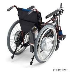 【MiKi】電動化ユニット装着車椅子 DPS-LF / MF 転倒防止バー