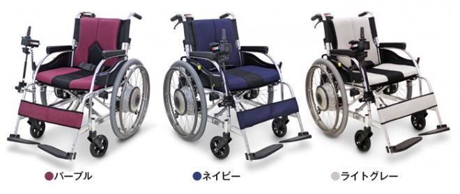 【電動車椅子】e-COLORS KC-JWX-1 シートカラー