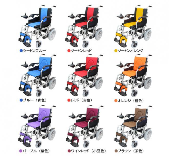 電動車椅子 通販 卸ならではの最安値 ケアテックジャパン 電動車椅子ハピネスムーブのシートカラー