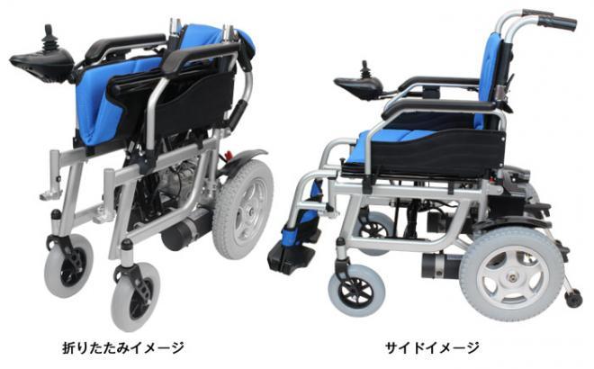 電動車椅子 通販 卸ならではの最安値 ケアテックジャパン ハピネスムーブの折りたたみイメージ