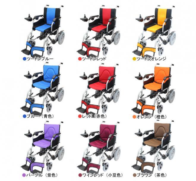 電動車椅子 通販 卸ならではの最安値 ケアテックジャパン ハピネスムーブSのシートカラー