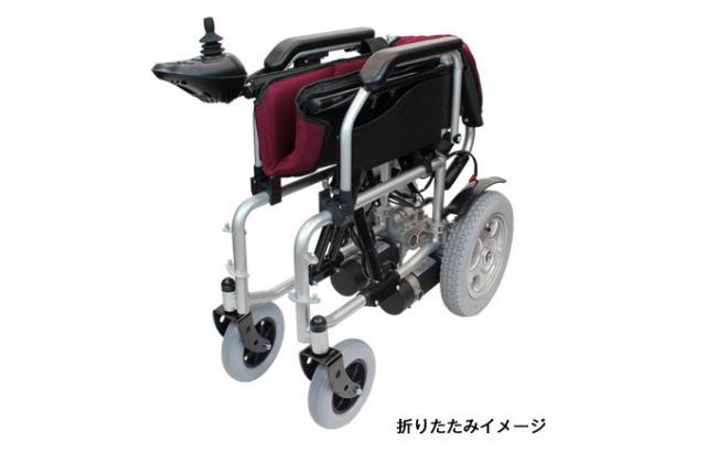 電動車椅子 通販の最安値 ケアテックジャパン ハピネスムーブSの折りたたみイメージ