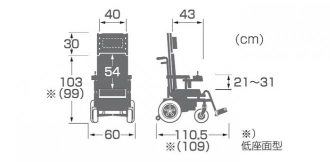 電動車椅子 EMC-920/EMC-930のサイズ表