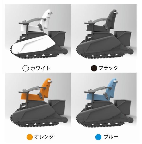 電動車椅子 UNiMOのカラー
